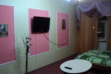 1-комн. квартира на 2 человека, улица Лопарева, 15, Ханты-Мансийск - Фотография 1