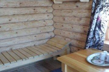 Коттедж посуточно, 125 кв.м. на 16 человек, 5 спален, Огородная улица, Хвалынск - Фотография 2