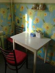 1-комн. квартира, 30 кв.м. на 2 человека, Уктусская улица, 33, Ленинский район, Екатеринбург - Фотография 4