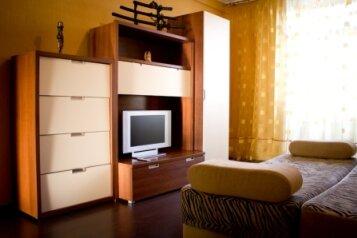 2-комн. квартира на 4 человека, улица Куйбышева, 13, Центральный район, Новокузнецк - Фотография 1