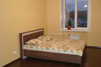 2-комн. квартира на 4 человека, улица Куйбышева, 13, Центральный район, Новокузнецк - Фотография 2