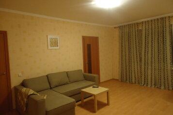 2-комн. квартира, 44 кв.м. на 5 человек, проспект Ленина, Площадь 1905 года, Екатеринбург - Фотография 1