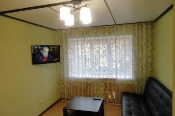 1-комн. квартира, 35 кв.м. на 2 человека, Козловская улица, Ворошиловский район, Волгоград - Фотография 1