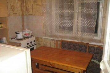 1-комн. квартира, 30 кв.м. на 4 человека, улица Серова, 2/137, Ленинский район, Екатеринбург - Фотография 2