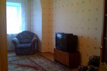 2-комн. квартира, 55 кв.м. на 5 человек, Ленина, 50, микрорайон Центральный, Сургут - Фотография 1
