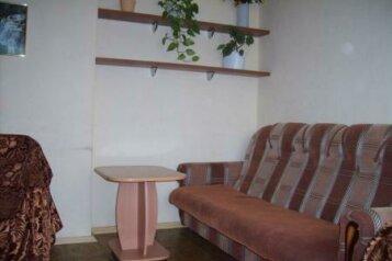 2-комн. квартира, 45 кв.м. на 6 человек, улица Сурикова, 28, Ленинский район, Екатеринбург - Фотография 1