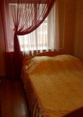 2-комн. квартира, 46 кв.м. на 4 человека, улица 3 Июля, 16А, Советский район, Брянск - Фотография 3