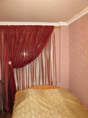 2-комн. квартира, 46 кв.м. на 4 человека, улица 3 Июля, 16А, Советский район, Брянск - Фотография 1
