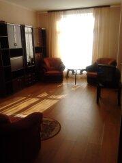 1-комн. квартира на 3 человека, Просторная улица, 21, Северный округ, Оренбург - Фотография 1