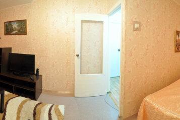 1-комн. квартира, 40 кв.м. на 4 человека, улица Карла Маркса, 52, Киров - Фотография 1