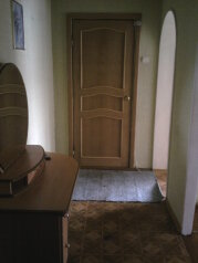 3-комн. квартира на 5 человек, 70 лет ВЛКСМ, 22, Оренбург - Фотография 3