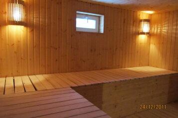 Благоустроенный коттедж, 155 кв.м. на 12 человек, 4 спальни, улица Энгельса, Аша - Фотография 1