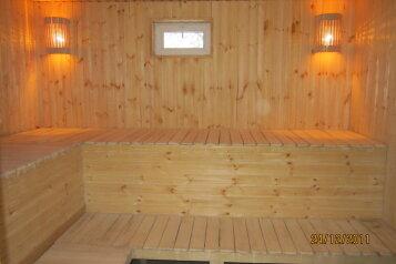 Благоустроенный коттедж, 155 кв.м. на 12 человек, 4 спальни, улица Энгельса, 73, Аша - Фотография 2