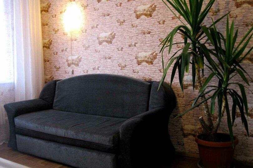 1-комн. квартира, 53 кв.м. на 5 человек, улица Щорса, 53, Белгород - Фотография 5