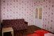 2-комн. квартира на 6 человек, улица Мусы Джалиля, 33, Советский район, Томск - Фотография 3
