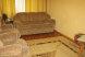 3-комн. квартира на 6 человек, проспект Вячеслава Клыкова, 22, Центральный округ, Курск - Фотография 3