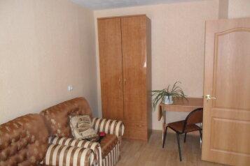 2-комн. квартира, 46 кв.м. на 4 человека, улица Парижской Коммуны, 20, Иваново - Фотография 1