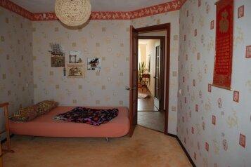 2-комн. квартира, 56 кв.м. на 2 человека, улица Свердлова, 65, Березники - Фотография 1