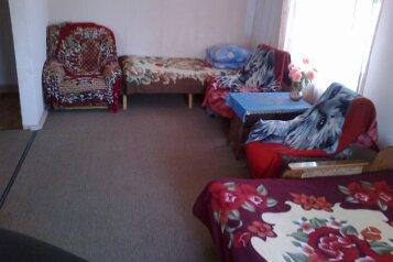 1-комн. квартира, 30 кв.м. на 4 человека, улица Озимина, 43, Аша - Фотография 4