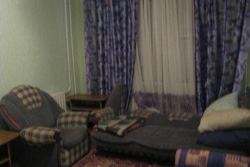 3-комн. квартира на 6 человек, Станционная улица, 4, Железнодорожный округ, Курск - Фотография 2