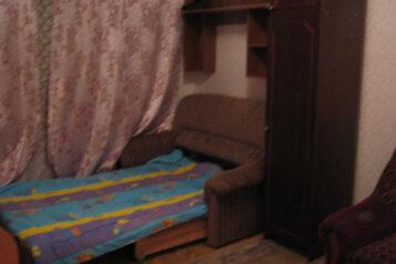 3-комн. квартира на 6 человек, Станционная улица, 4, Железнодорожный округ, Курск - Фотография 3