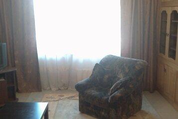2-комн. квартира, 53 кв.м. на 4 человека, улица Трубников, 44, Первоуральск - Фотография 1