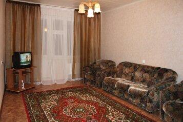 2-комн. квартира на 4 человека, Салмышская улица, 52, Южный округ, Оренбург - Фотография 2