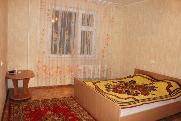 2-комн. квартира на 4 человека, Салмышская улица, 52, Южный округ, Оренбург - Фотография 1