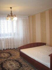 1-комн. квартира, 42 кв.м. на 2 человека, Пушкинская улица, Первомайский район, Ижевск - Фотография 1