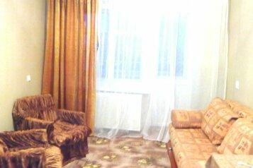 2-комн. квартира, 44 кв.м. на 5 человек, улица Белинского, 40, Свердловский район, Пермь - Фотография 1