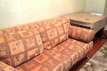 2-комн. квартира, 44 кв.м. на 5 человек, улица Белинского, 40, Свердловский район, Пермь - Фотография 4