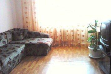 2-комн. квартира, 50 кв.м. на 6 человек, улица Фридриха Энгельса, 15к2, Ленинский район, Саранск - Фотография 1