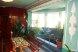Коттедж на 50 человек, улица 3-я Линия, Прикубанский округ, Краснодар - Фотография 6