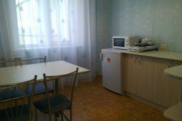 2-комн. квартира, 52 кв.м. на 4 человека, Крылова , Абакан - Фотография 4