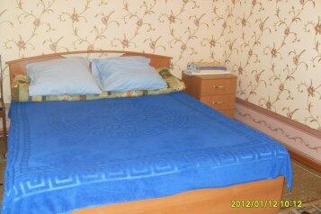 1-комн. квартира на 2 человека, Бакинская улица, 33, Когалым - Фотография 2