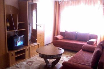 2-комн. квартира, 47 кв.м. на 4 человека, улица Бардина, 13, Индустриальный район, Череповец - Фотография 1