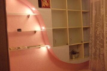 1-комн. квартира, 50 кв.м. на 3 человека, улица Буденного, 17, Восточный округ, Белгород - Фотография 4