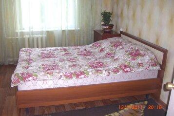 2-комн. квартира, 49 кв.м. на 6 человек, Пионерский проспект, 37, Центральный район, Новокузнецк - Фотография 2