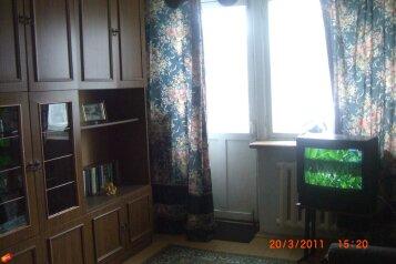 1-комн. квартира, 30 кв.м. на 3 человека, Пионерский проспект, 46, Центральный район, Новокузнецк - Фотография 1
