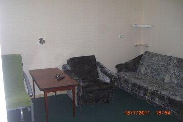 1-комн. квартира, 30 кв.м. на 4 человека, Пионерский проспект, 46, Центральный район, Новокузнецк - Фотография 1
