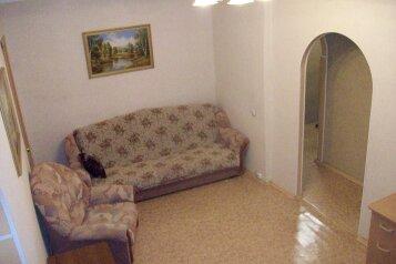 2-комн. квартира, 55 кв.м. на 4 человека, улица Сурикова, 35, Красноярск - Фотография 4