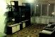 3-комн. квартира, 100 кв.м. на 7 человек, улица Репина, Центральный округ, Краснодар - Фотография 1