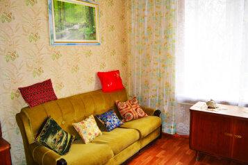 2-комн. квартира, 52 кв.м. на 5 человек, улица Шейнкмана, Площадь 1905 года, Екатеринбург - Фотография 4