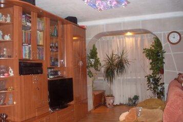 2-комн. квартира, 56 кв.м. на 6 человек, Гагарина, Байкальск - Фотография 1