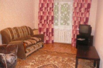 1-комн. квартира, 35 кв.м. на 4 человека, Посадская улица, 15, Верх-Исетский район, Екатеринбург - Фотография 1
