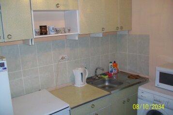 2-комн. квартира, 58 кв.м. на 3 человека, улица Профсоюзов, 27, Красноярск - Фотография 3