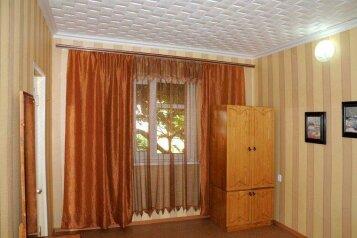Дом, 60 кв.м. на 5 человек, 1 спальня, Космонавтов, Голубицкая - Фотография 4