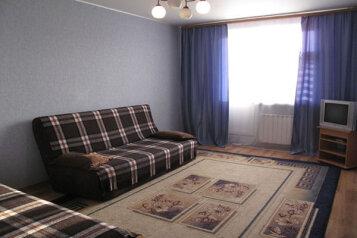 2-комн. квартира, 45 кв.м. на 4 человека, Набережная улица, 53, Индустриальный район, Череповец - Фотография 4