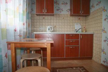 2-комн. квартира, 45 кв.м. на 4 человека, Набережная улица, 53, Индустриальный район, Череповец - Фотография 2