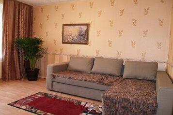 1-комн. квартира, 35 кв.м. на 3 человека, проспект Луначарского, Индустриальный район, Череповец - Фотография 1